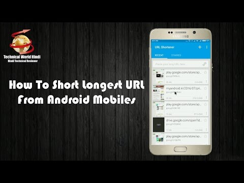 How To Short Longest URL From Android Mobiles