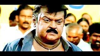 Vijayakanth Mass Fight Scenes # Tamil Movie Action Scenes # Vijayakanth Action Scenes # Super Scenes