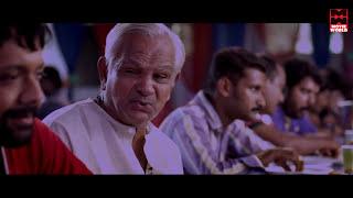മക്കള് പോയിട്ട് നാളെവാ ഇപ്പൊ ചേച്ചിക്ക് TIME ഇല്ലാട്ടോ..!!   Malayalam Comedy   Super Hit Comedy