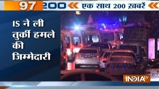 Superfast 200 | 2nd January, 2017 ( Part 2 ) - India TV