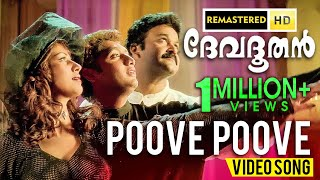 poove poove palapoove Song HD Remastered | Devadoothan | P. Jayachandran | K. S. Chithra