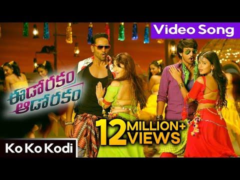 Xxx Mp4 Eedo Rakam Aado Rakam Movie Ko Ko Kodi Full Video Song Vishnu Raj Tharun 3gp Sex