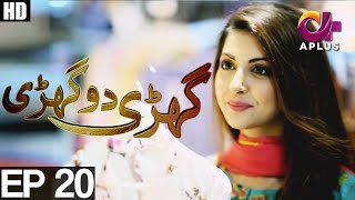 Ghari Do Ghari - Episode 20   Aplus ᴴᴰ Drama   Junaid Khan, Nausheen Shah, Moomal Khalid