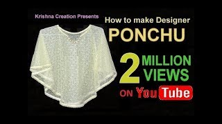 PONCHU - How to make Designer Poncho, English Subtitle डिज़ाइनर पोंचू कैसे बनाये By Krishna Creation