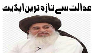 Today 18 Feb 2019 Allama Khadim Hussain Rizvi istaqbal New