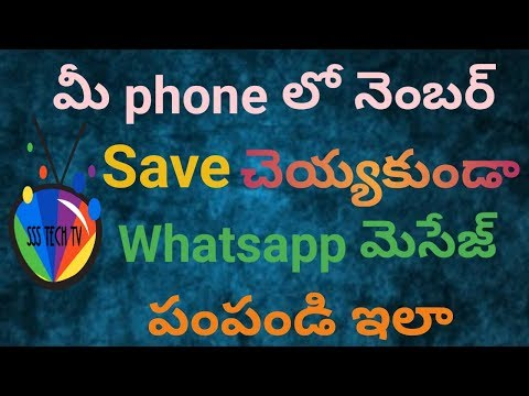 How to send message without saving number in whatsapp | In telugu by SSS Tech TV