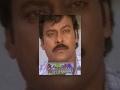 Sneham Kosam Full Length Telugu Movie Chiranjeevi Meena