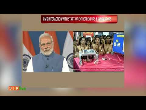 PM Modi interacts with the school children of Thoothukudi in Tamil Nadu about Atal Tinkering Labs.