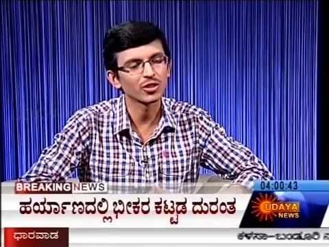 Nitin Kushalappa - TV Interview (Kannada)