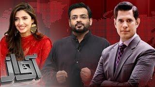 Aamir Liaquat Ka Mahira Khan ko Jawab | Awaz | SAMAA TV | Fawad Khan