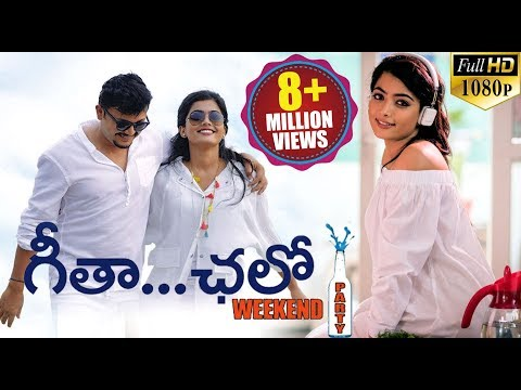 Xxx Mp4 Geetha Chalo Latest Telugu Full Length Movie Ganesh Rashmika Mandanna 2019 Full Movie Telugu 3gp Sex