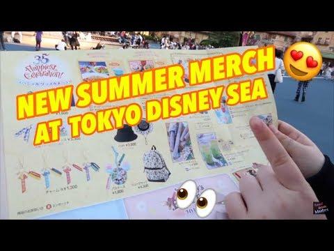 NEW SUMMER MERCH AT TOKYO DISNEY SEA
