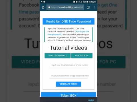 Generate Token | Kurd-Liker Mobile Tutorial For Users NEW 2017