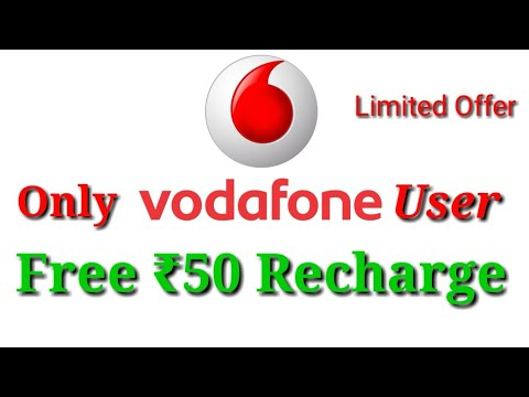 (Offer End) Vodafone Rs50 Free Recharge (Limited Offer) Without Download App