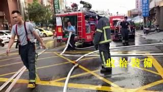 【台   灣】三義中正路段火警
