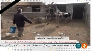 Iran Baharestan village, Sabzevar county, People & Agriculture activities روستاي بهارستان سبزوار