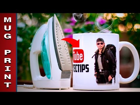 How to Print Your Photo on Mug at home - Using Electric Iron  ✅ | ROYTECTIPS|