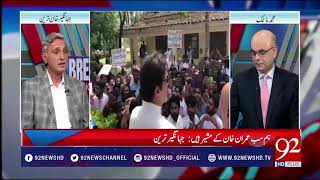 Jahangir tareen claims for winning 125 seats definitely | 24 June 2018 | 92NewsHD