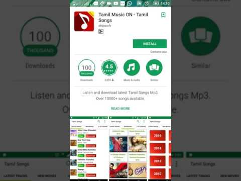 Free mp3 song download app