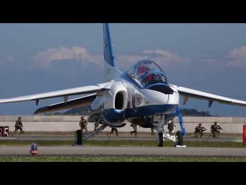 MCAS Iwakuni Friendship Day Airshow 2017