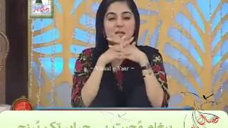 Mufti Jamal Ud Din Baghdadi, Shan e Hazrat Ali A.S)By Visaal