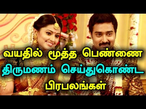 Indian Male Celebrities Who Married Elder Girl #kollywood #bollywood