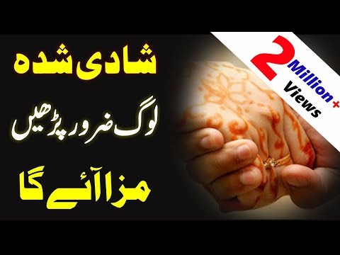 Happy Married Life Workshop on Husband wife Relationship : Must Watch