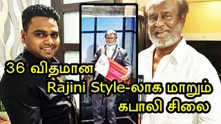 Download Malaysia Have Created Friend | Kabali Statue Rajini Released | Tamil Movie News Video