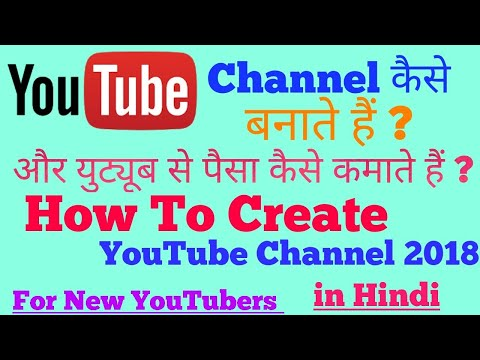 How To Create New Youtube Account For money Income 2018 ll Easy Tutorial To Make Youtube channel