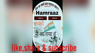 Hamraaz Army Apps for Android mobile  (Full details)