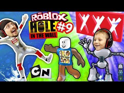 roblox get eaten download