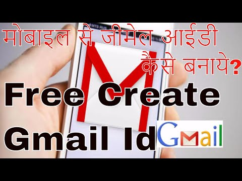 How to Create Gmail Account Free On android phone Make your own gmail id kaise by Easy Steps hindi
