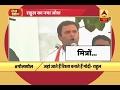 Poll Khol When Rahul Gandhi Mimicked PM Modi And Said mitron
