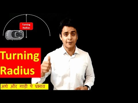 Turning Radius(टर्निंग रेडियस ):Automobile training in Hindi: Twizards Automobile