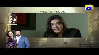 Wafa - Episode 14 Teaser | HAR PAL GEO
