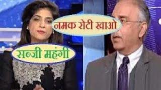 PAK MEDIA ON INDIA /Pakistani media latest on India | food cost | exports