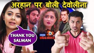 Bigg Boss 13   Devoleena SHOCKING Reaction On Arhaan Khan   Rashmi Desai   BB 13 Latest Video