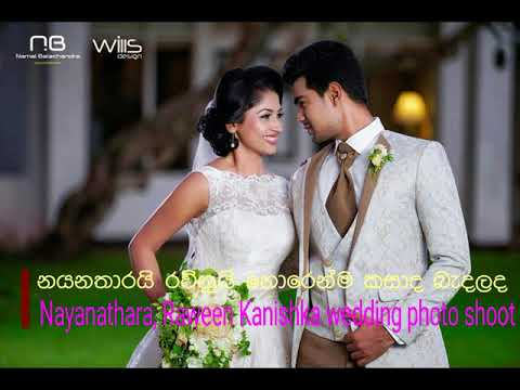 Xxx Mp4 Deweni Inima Nayanathara Raween Kanishka Wedding Photo Shoot 3gp Sex