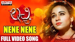 Nene Nene Full Video Song | Lacchi Telugu Movie | Jayathi, Tejdilip, Tejaswini |  Eeswar