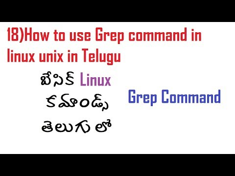 18 How to use Grep command in linux unix in Telugu