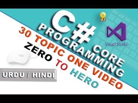 Complete C# Beginners Tutorial Zero to hero 30 Topics in Urdu vs2017 Part 1