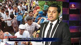 Rohingya Daily News 22 November 2017