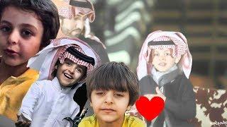 #x202b;طفل صغير يتوسل لإبن سلمان من اجل أطلاق سراح والده لن تصدق ماذا فعله به محمد بن سلمان#x202c;lrm;