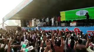 Download Hanuman beniwal party Video