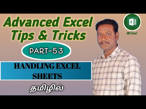HOW TO HANDLING MS EXCEL SHEETS (TAMIL) | Kallanai YT