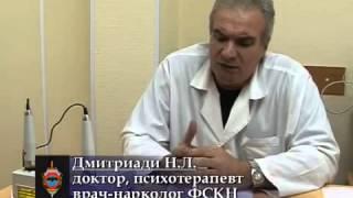 Download русская боевая психотехника Video