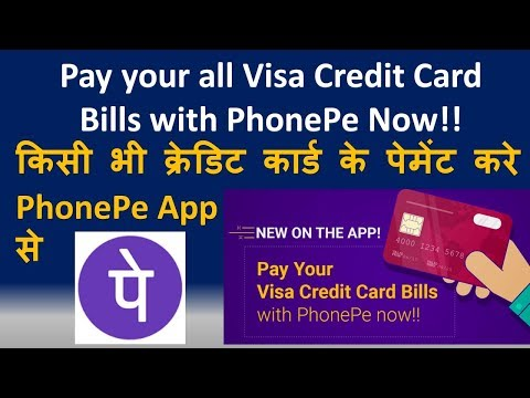 Pay your all visa credit card Bills with PhonePe App!!