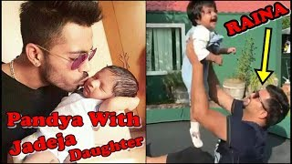 Indian Cricketers Playing with their Childern VIDEOS