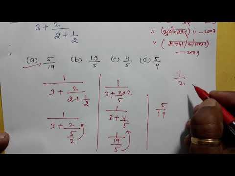 important question for railway group D/ALP इस तरह के एक question जरूर पूछा जायेगा