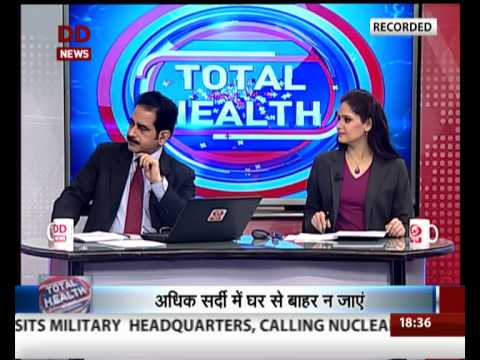 Total Health: Winter & Heart Problems |10 January 2016